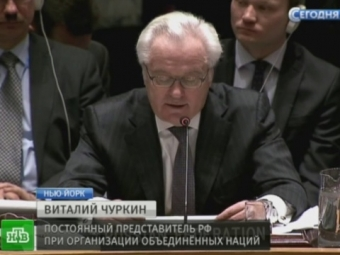 Виталий Чуркин: РФудовлетворена работой наблюдателей ОБСЕ наукраинской границе