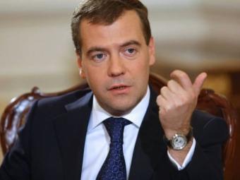 Весной вЯрославль приедет Дмитрий Медведев