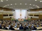 Совет Федерации принял заявление оситуации наУкраине