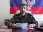 Донецкий журналист пропал вцентре города