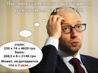 ВРаде зреет заговор против Яценюка
