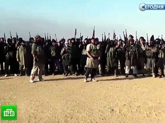 ФСБ опубликовала список из22 организаций, признанных вРоссии террористическими