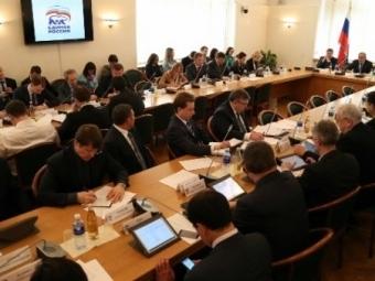 ЕРсоставила план мероприятий к70-летию Победы