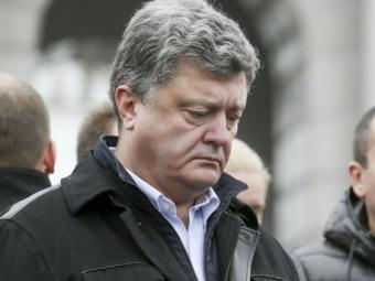 Порошенко повторит судьбу Януковича— Партия Ляшко