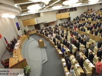 Россияне сгражданством США могут усыновлять сирот изРФ— Госдума
