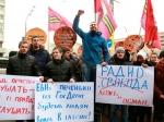 Активисты «Антимайдана» провели акцию уофиса Радио Свобода вМоскве
