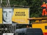 М.Прохоров возложил вину за порчу баннеров на местные власти