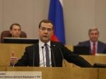 Госдума отказалась экономить бюджетные деньги засчет экс-президентов