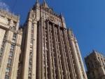 Задержание российских журналистов является провокацией— МИДРФ