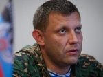 Глава ДНР Захарченко избран лидером «Донецкой республики»