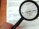 Втрех регионах принят закон о«налоговых каникулах» для лесозаготовителей