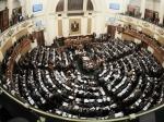 Избирком Египта отложил выборы впарламент страны