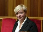 Рада может отправить главу Нацбанка вотставку уже впонедельник— СМИ