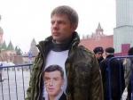 Дело украинского депутата Алексея Гончаренко будет рассмотрено вМоскве