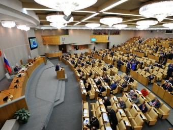 ВПравительствеРФ может появиться новое министерство