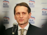 СМИ: Нарышкин поручил комитетам Госдумы провести анализ международных договоров