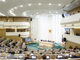 ВРоссии собираются инициировать создание международного суда поУкраине