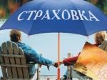 Россиян обяжут покупать дорогие страховки при выезде зарубеж