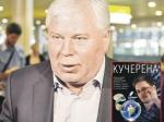 Сноуден хочет покинуть Россию ивернуться вСША
