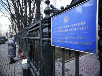 Нашего посла отозвали изМосквы еще год назад— МИД Украины
