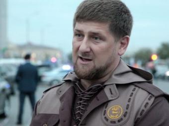Кадыров хочет амнистировать большинство осужденных боевиков