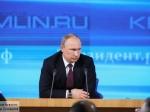 Наказание зазлоупотребления врядах МВД должно быть жёстким инеотвратимым— Путин