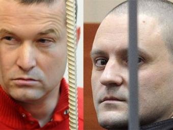 Верховный суд отложил рассмотрение жалобы наприговор Удальцову иРазвозжаеву