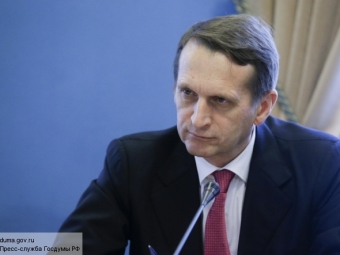 Нарышкин уверен внеотвратимости наказания для убийц Немцова