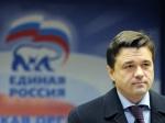 «Единая Россия» нарушает закон о выборах