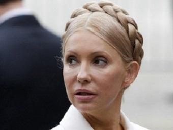 Юлия Тимошенко: моя жизнь в опасности