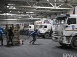 ГПСУ: Очередной «гумконвой» изРФ привез наДонбасс горючее ирекламные баннеры