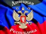 Особый статус позволит Донбассу получить право наотделение— ЛНР
