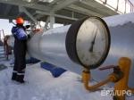 Минэнерго: Россия, ЕКиУкраина обсудят заключение летнего газового пакета