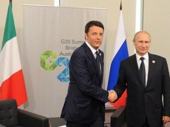 Порошенко попросил премьер-министра Италии поговорить сПутиным оСавченко