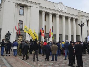 Митингующие уРады Украины требуют усиления роли общин вуправлении землей