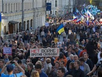 Воппозиции назвали дату проведения новой протестной акции вМоскве
