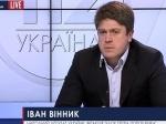 Ляшко грозит мэру Харькова Кернесу, отказавшемуся признать Россию страной-агрессором, расстрелом