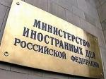 Лавров иШтайнмайер высказались заувеличение числа наблюдателей ОБСЕ наДонбассе— МИДРФ