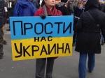 ВМоскве прошел пикет вподдержку Украины
