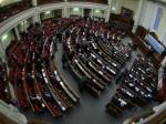Более 10 депутатов блокируют трибуну Верховной рады