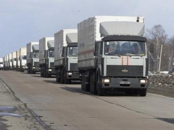 Очередной российский гумконвой пойдет наЛуганщину 19марта