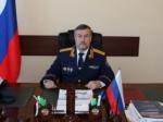 Глава нижегородского управления СКР освобожден отдолжности