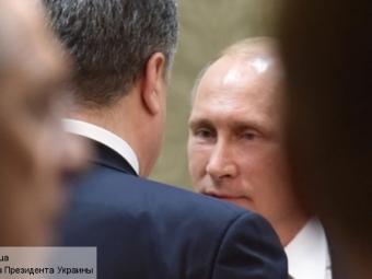 Россияне уверены вскором улучшении отношений России иУкраины— Опрос
