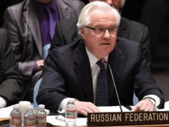 РФзаинтересована всотрудничестве сЕвросоюзом наусловиях равноправия— Чуркин