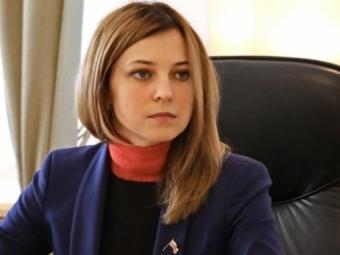 Поклонская сообщила обугрозах отукраинских прокуроров