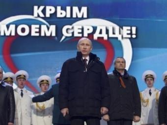 В.Путин сообщил детали спецоперации повывозу вРоссию В.Януковича