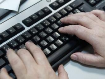 СМИ: интернет-омбудсмен просит смягчить закон оперсональных данных