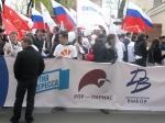 Либералы России объединяются вединый блок