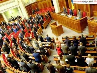 Опарламенте, Кабмине исериалах— Пресс-конференция Гройсмана