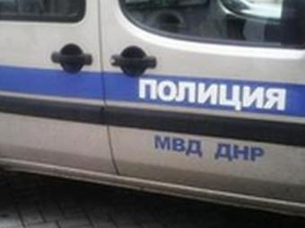 Министр внутренних дел ДНР назначил нового главу полиции Донецка